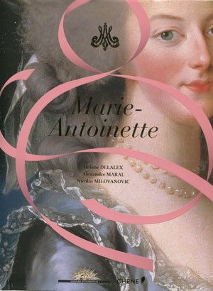 Coin Lecture _ _ Marie-Antoinette
