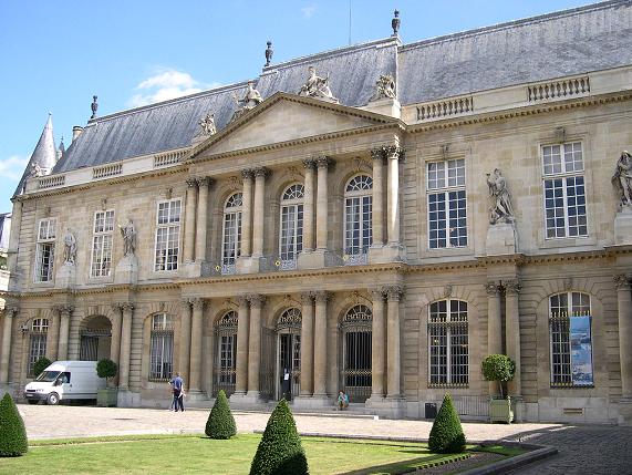 Musée des Archives nationales