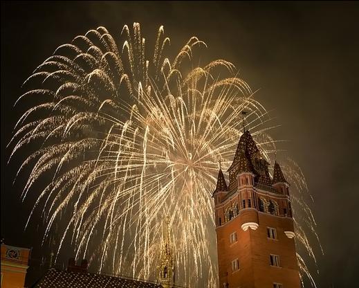 Fête nationale suisse 2015 à Bâle