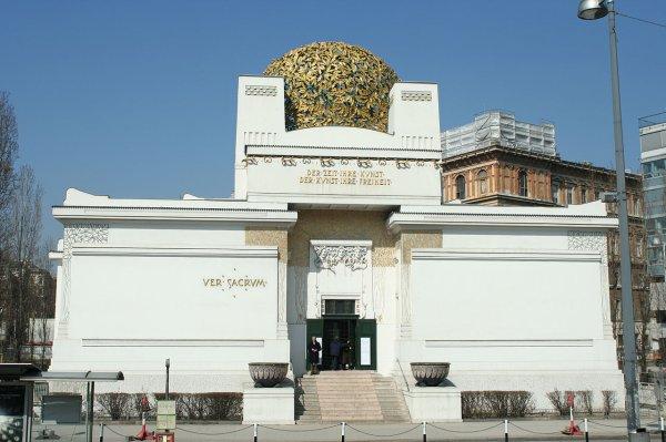 Autriche _ Palais de la Sécession