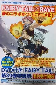 /!\Spoil/!\ Fairy Tail OAD 2 annoncé !