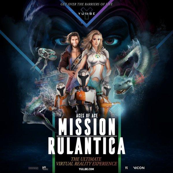 Yullbe Pro : Mission Rulantica