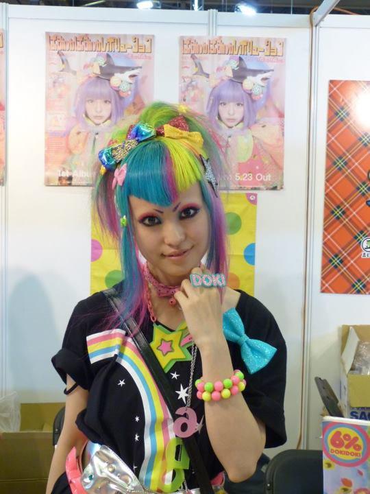 Japan Expo [partie 2]