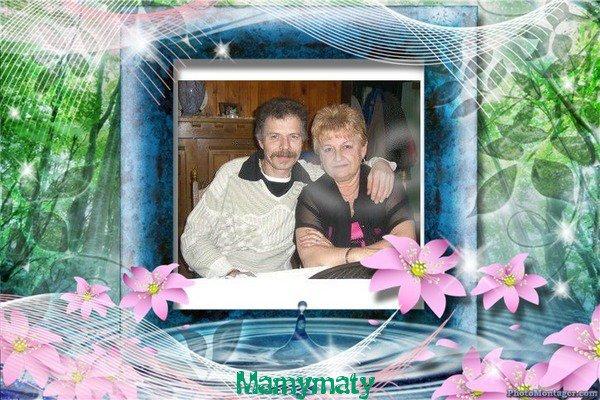 K-DO RECU DE MON AMIE MAMYMATY