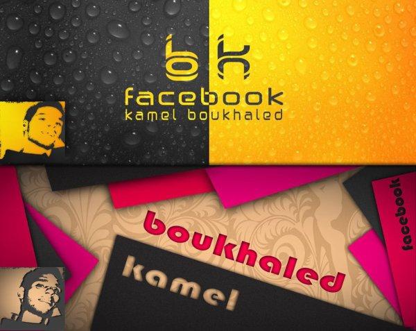 facebook kamel boukhaled