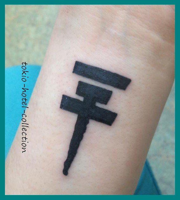 ♥ Mon tatouage ♥