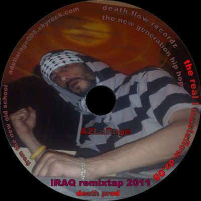 THE BACK OFF / A2LaRage  iraq vs USA 2011  remix (2011)