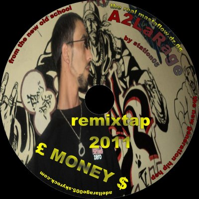 THE BACK OFF / A2LaRage L Money remix 2011 (2011)