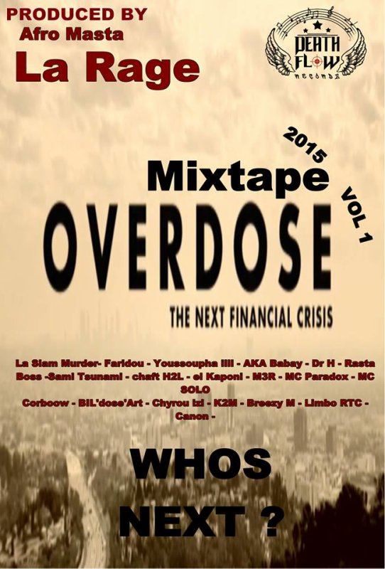 MixTape (Overdose vol 1 ) 2015 - YouTube
