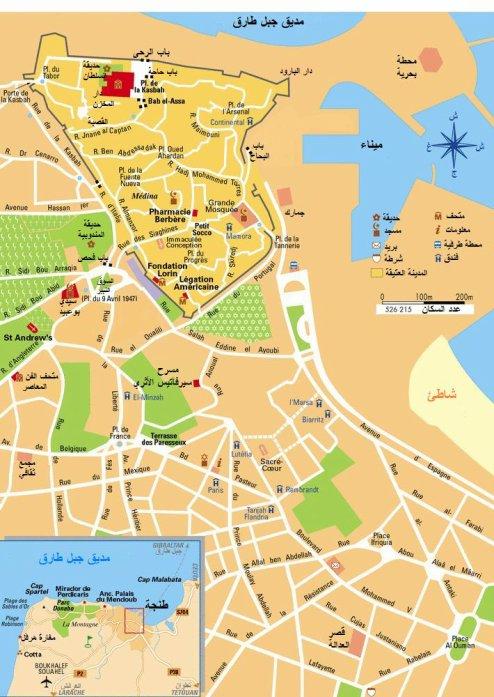 tangier map Tangier