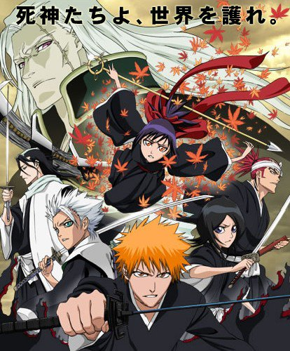 Bleach Film 1: Memories of Nobody