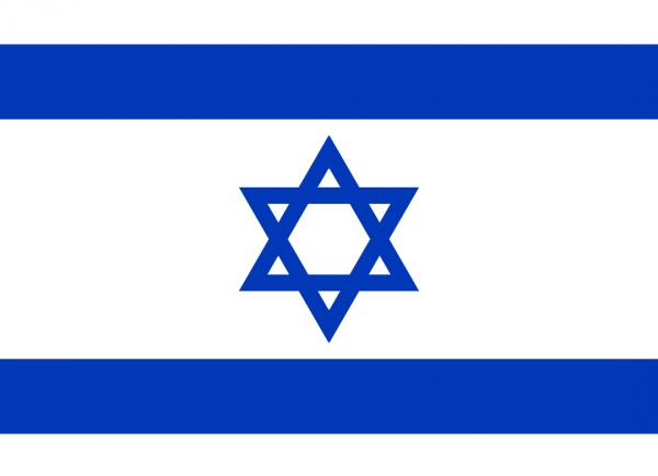 Pourquoi je soutient Israël?!