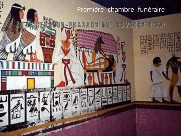 premiere chambre funéraire