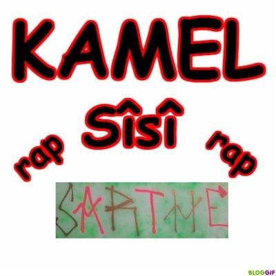 kamel 7.2 en Force