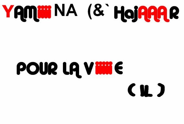 Marocaiine Teh Sah     //         MAGRHҼB UNiiTҼD ( YY ) Lettres A Nos Mères ( 8 )- TchՁek Sɑh Cousinee * GҼRҼ T0N C0ҼUR MƋ S0ҼUR, PƋRCҼ QUҼ HƋNDҼK C0MME DiRƋiT R0HFF, C ' ҼST RiSQUҼR DE T0MBҼR L0VҼ _