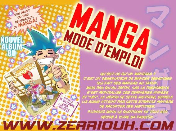 Chroniques d'un Manga-Ka ( Mode d.... ) !!!!!!!!!!
