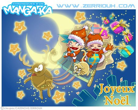 Nowel N°2 !!!!!!!!!! ! ^_^   by Zerriouh