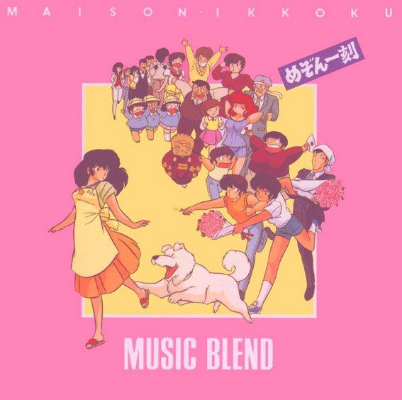 Maison ikkoku CD music !!!!!! ^_^