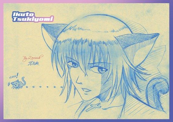 """"""" Ikuto Tsukiyomi """" Rendez-vous vendredi prochain pour un new dessin !!! ^_^"""