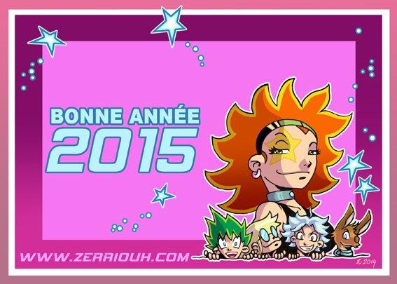 Bonne année 2015 !!!!!!!!! ^_^