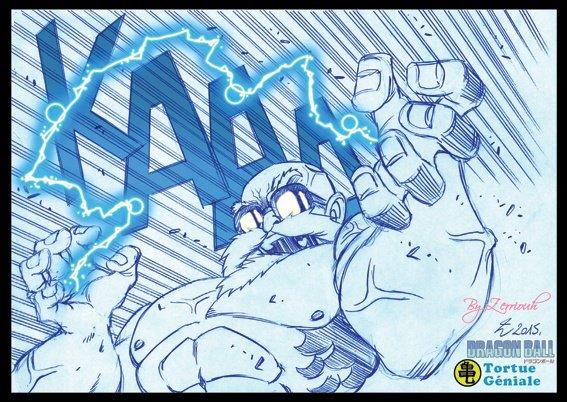 Tortue Géniale DragonBall !! Le dessin du vendredi !!!! ^_^