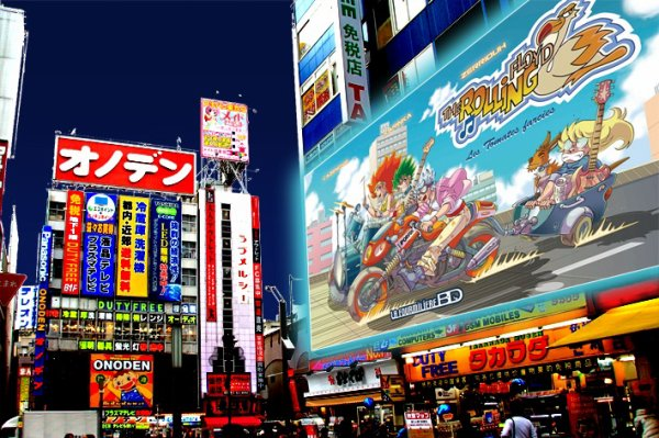 Budget MANGA pour la préco The Rolling Flyod tome2 à TOKYO quartier Akihabara !!!!!!!