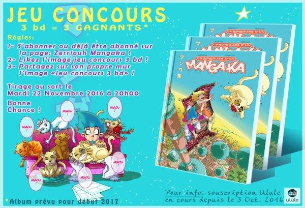 Jeux Concours 3 Albums Manga-ka à gagner !!!!!!! ^_^