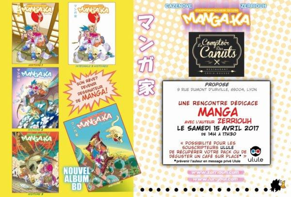 Dédicace Mangaka à Lyon ! Venez nombreux !