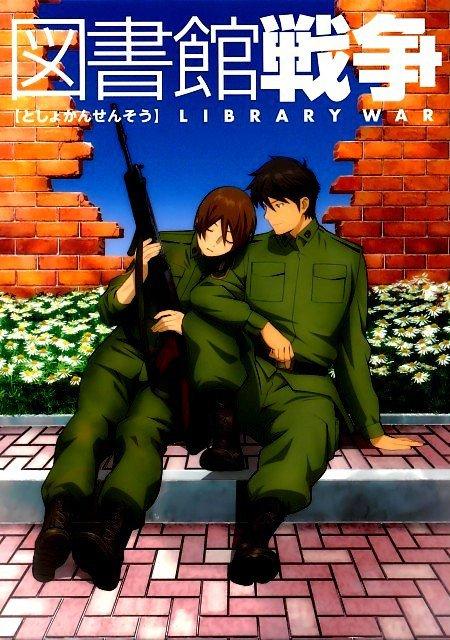 ♥ ~ Toshokan sensou (Alias Library Wars) ~  ♥