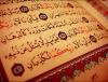 Ne fait pas l'ignorant, la vérité est dans le Coran, la haut tu ne pourras pas dire que tu n'étais pas au courant