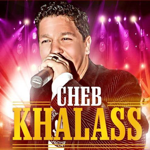 Cheb Khalass A KHENCHELA LE 08 MARS 2015