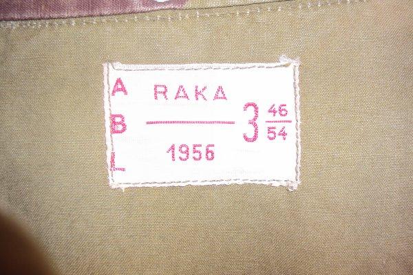 tenue para belge de 1956