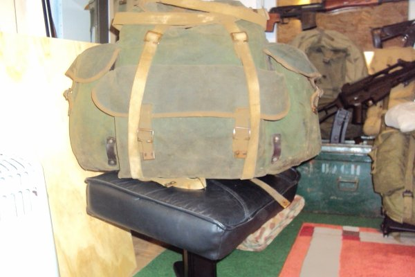 "Sac Para/Commando ""Bergham"" GB WW2"