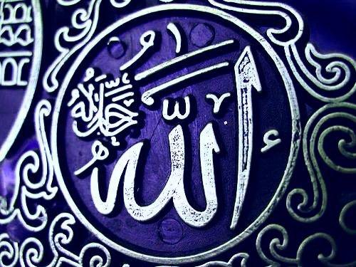 islamique2