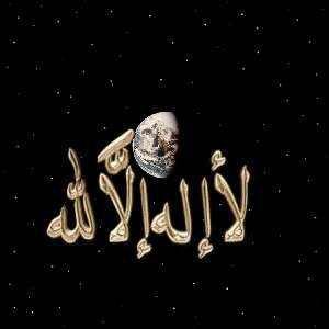 من أقوال العلماء والدعاة - د.محمد العريفى - الكون كله يتحجب