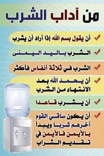 هَل تعلم ماذا يحدث عندما تشرب الماء واقفا ؟؟ .