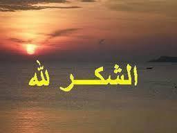 احرص في رمضان على قول هذا الذكر لو مرة واحدة في اليوم