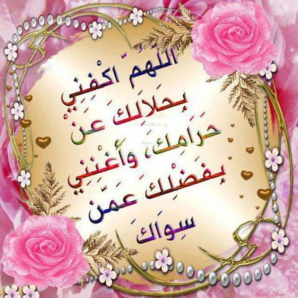 اللهـــــــــــــم اقبضنا اليك غير مفتونين