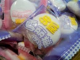 bonbon japonais !!!!!!!! :)