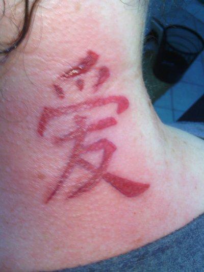 Mon tatoooooo pour noel !!!!!!!!!!!!!!!!!