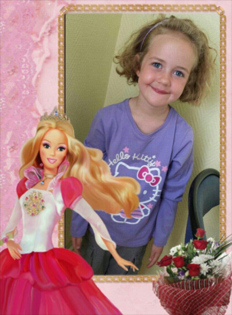 Ma princesse damour