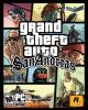 SanAndreas73000