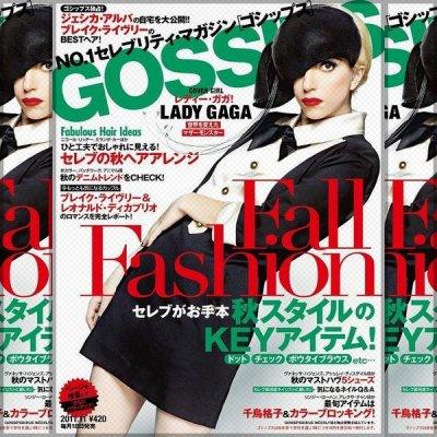 Lady Gaga !!!