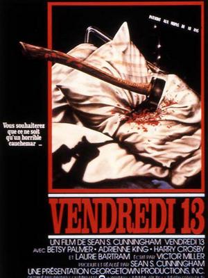 SAGA VENDREDI 13