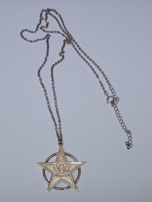 troisième étape: le collier de Shun.