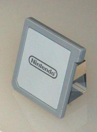 Des cartouches de 8 Go pour la Nintendo 3DS ?