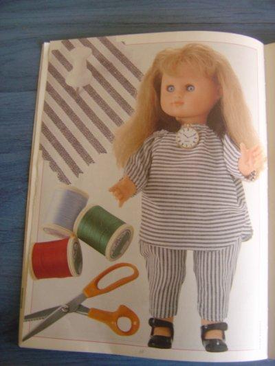 """Les habits d'Emilie - """"Réveil matin"""""""