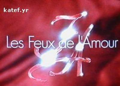 Saison 56 : Les Feux de l'Amour !