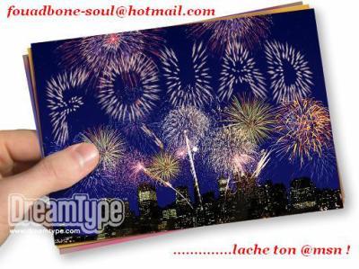 bienvenue sur mon blog j vous souhaite une bonne visite j'espere k'il vous plaira ! ===> http://www.facebook.com/FoUaDoo <=== Ajoutez moi Sur Facebook