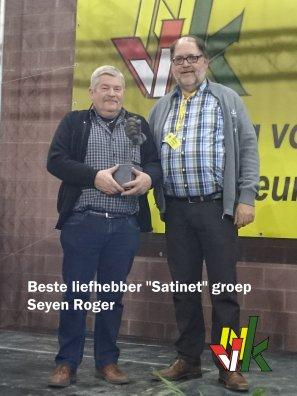 Beste Liefhebbers per Groep V.v.N.K. C.O.M. Leuven 2016 > smile please
